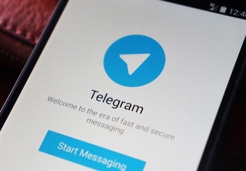 دسترسی نابینایان به پیام رسان تلگرام توسط کاشانی ها ممکن شد