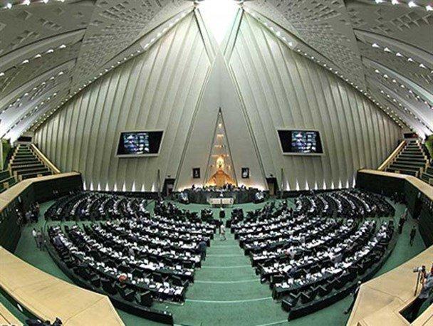 کلیات لایحه اصلاح قانون بخش تعاونی اقتصادی تصویب شد