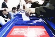دعوت رییس دانشگاه معین استان اصفهان برای مشارکت فعال در انتخابات