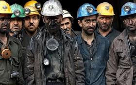 دولت در پرداخت دستمزد کارگران با کارفرما سهیم میشود