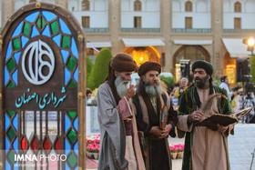 هفته نکوداشت اصفهان می تواند در جهان مطرح باشد