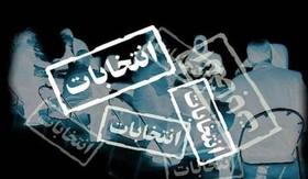 برگزاری انتخابات ریاست جمهوری ایران در 103 کشور