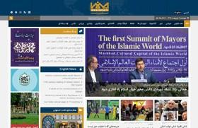 نسخه جدید خبرگزاری ایمنا رونمایی شد