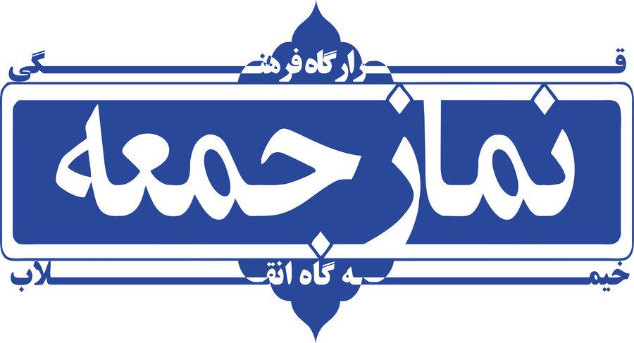 نیروی انتظامی با هدف استقرار نظم و امنیت در جامعه تشکیل شد