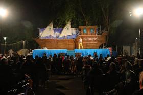 جشن عید مبعث در پارک جنگلی ناژوان
