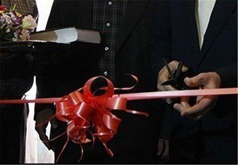 افتتاح پروژههای شهری صفائیه