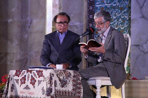 حضور حداد عادل در نگاهی خلاق به مناسبت هفته نکوداشت اصفهان