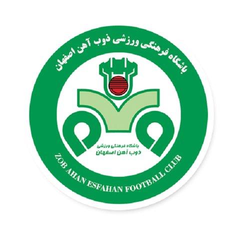 بیانیه باشگاه ذوب آهن در واکنش به شایعات برکناری منصوریان