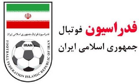 برگزاری نشست آنلاین داوری AFC با حضور دبیرکل فدراسیون فوتبال