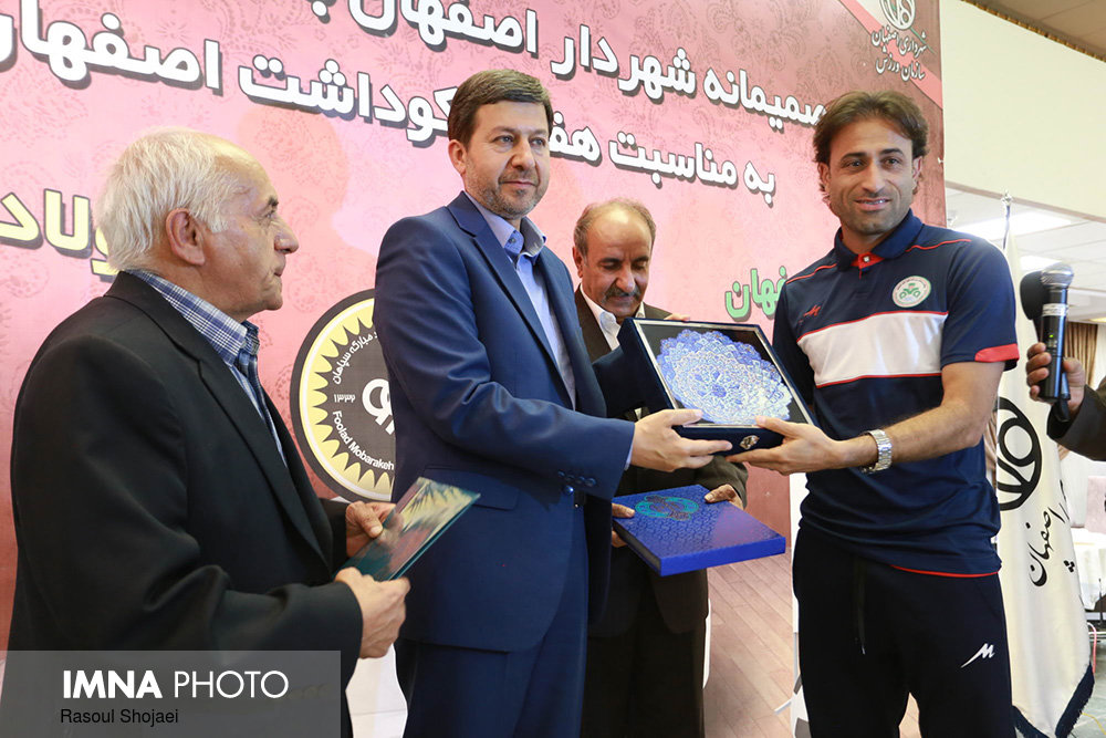 قطبهای فوتبال ایران در ضیافت شهردار اصفهان + تصاویر