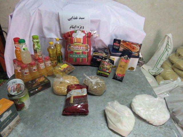 مردم اصفهان ۷ میلیارد تومان در عید قربان نذر کردند