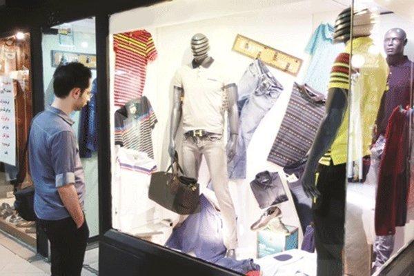 واحدهای صنفی فروش پوشاک نامتعارف مردانه پلمب شد