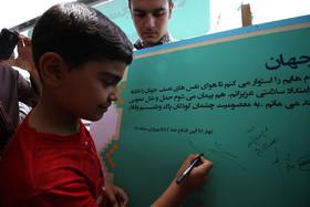 بهره برداری از سامانه اتوبوس تندروی اصفهان