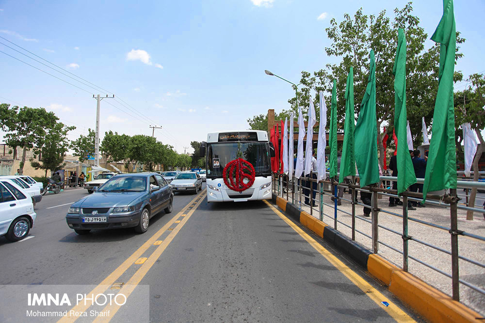 Another BRT line operated/ Isfahan municipality