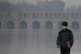 هوای آلوده به انرژی تبدیل می شود