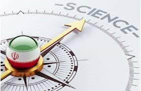 تولید دارو برای درمان ام اس در یک شرکت دانش بنیان ایرانی/سبکترین حالت آب کشف شد