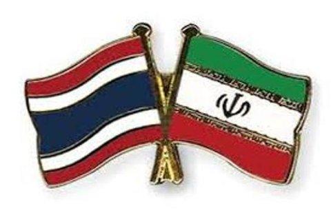 روابط اقتصادی تایلند و ایران عمیقتر شود