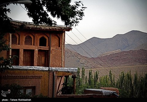 Abyaneh Village: An Anthropological Museum