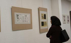 خوش نگاره های سید کمال الدین علوی را در نگارخانه نقشخانه ببینید