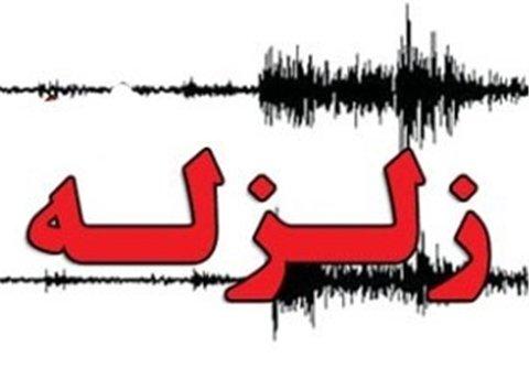 وقوع زلزله ۲.۹ ریشتری در منطقه خور