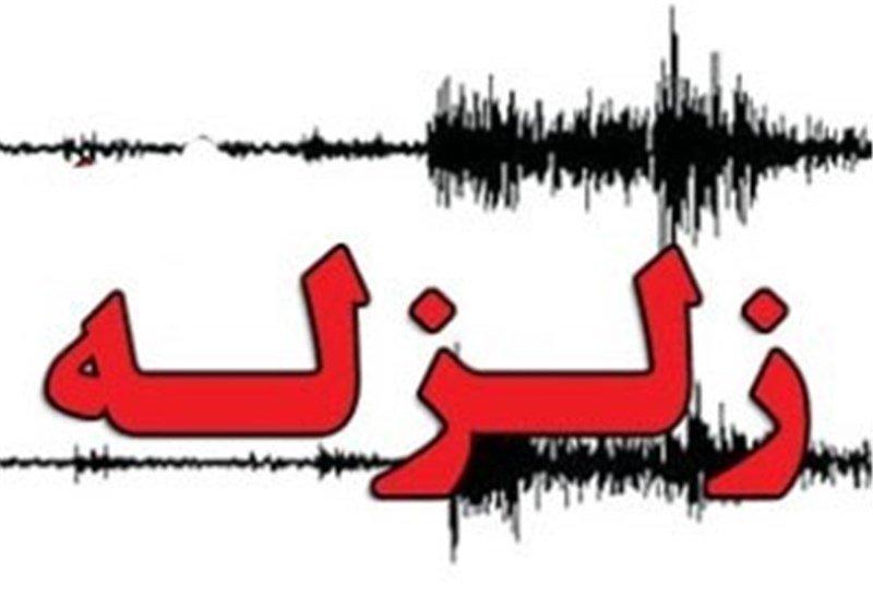 ۳۶ نفر مصدوم بر اثر زلزله ۴.۳ ریشتری در بروجرد