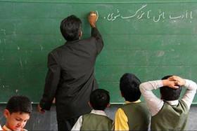 مدارس ابتدایی شهرضا مشاور ندارد