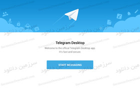 تماس صوتی تلگرام در نسخه دسکتاپ فعال شد