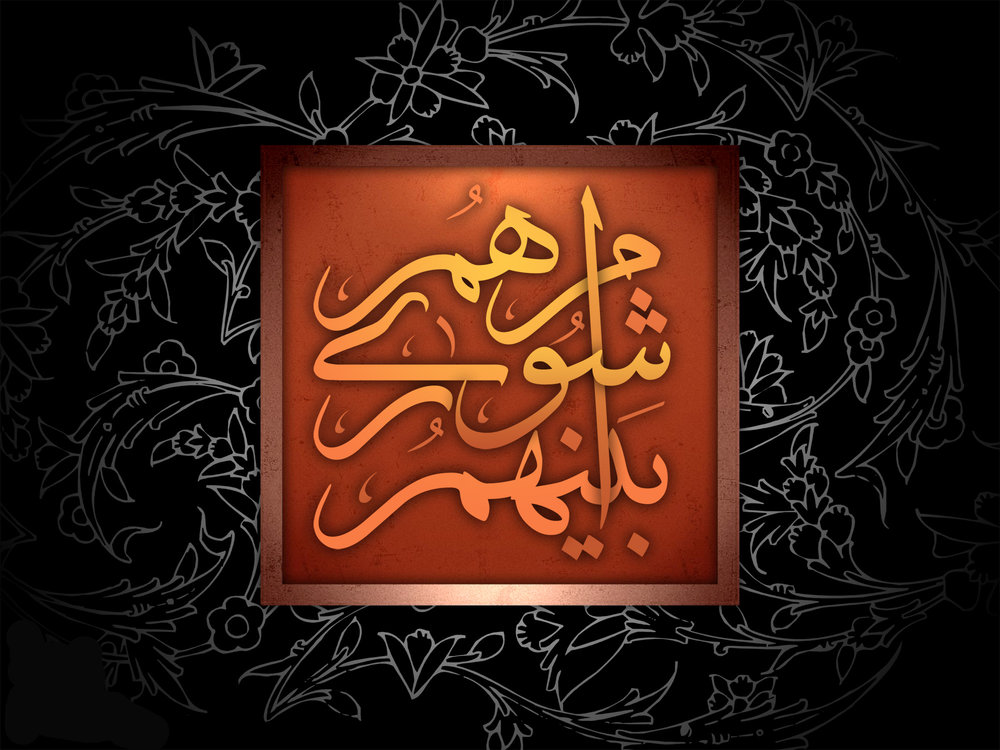 تمام اعضای فعلی شورای شهر اصفهان رد صلاحیت شدند