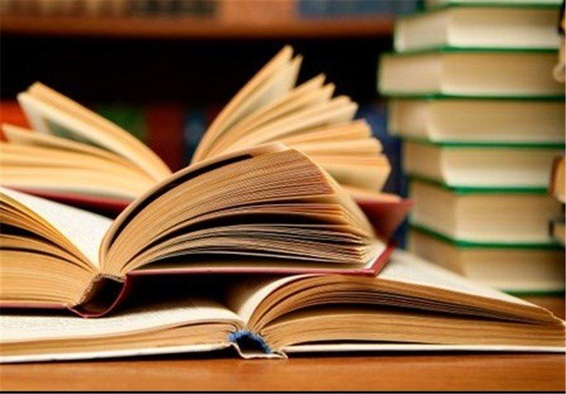 ۱۴ عنوان کتاب راهی بازار نشر شد