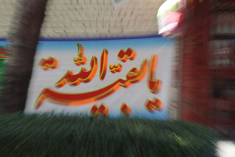 """آیین سنتی مذهبی """"مجمعه گردانی"""" زنان متین آباد بادرود برگزار شد"""