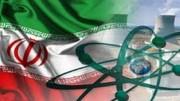 علم ایران