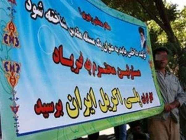 بازگشت کارگران پلی اکریل از مهر ماه به کار
