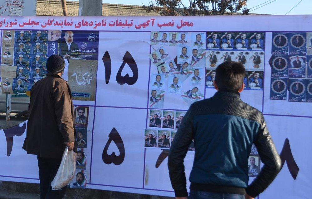 آمادهسازی ۱۲۰ جایگاه تبلیغاتی در شهر زنجان