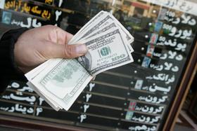دولت دوازدهم شاخ غول تک نرخی شدن ارز را میشکند؟