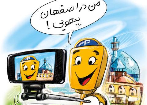 پیش نمایش کاریکاتور شهر