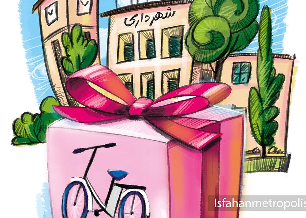 شهردار اصفهان: اهدای 480 دستگاه دوچرخه برقی به شهروندان خوش حساب