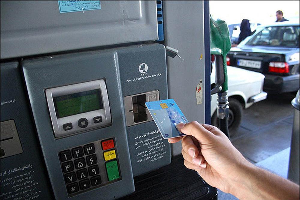 صف طولانی خدمات کارت سوخت