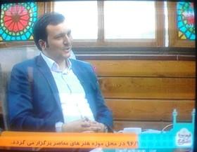 معرفی رصدخانه فرهنگی اصفهان به عنوان الگوی ملی