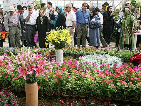 بازار گل و گياه اصفهان
