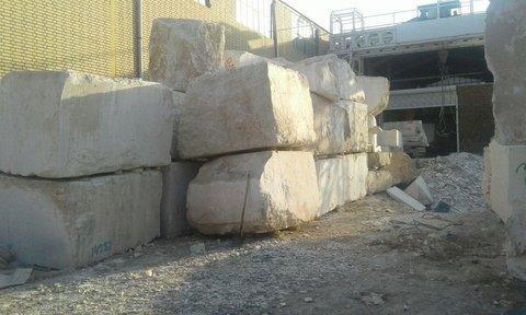 تولیدات سنگ