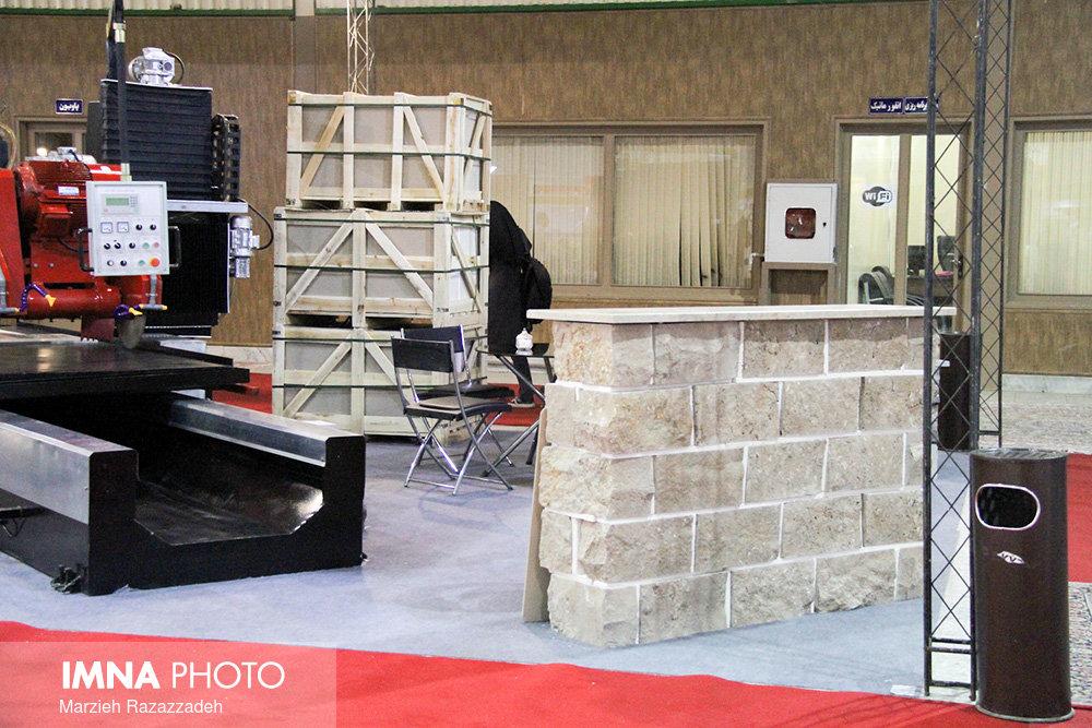 نمایشگاه بینالمللی صنعت سنگ در اصفهان برگزار میشود