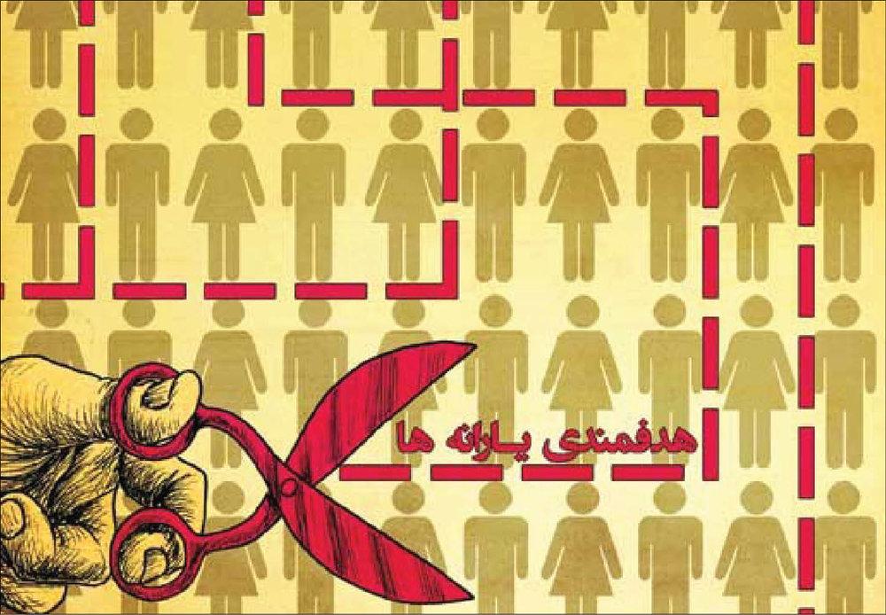 طرح ملی یارانه دستمزد در حال اجرا است