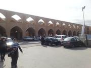 میدان امام علی (ع)