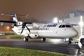 ۱۱ فروند هواپیمای نو به ناوگان ایران ایر افزوده میشود