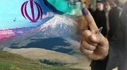 مشارکت در انتخابات