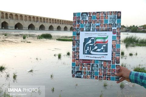 دعوت مدیرکل ورزش و جوانان از جامعه ورزش اصفهان برای حضور گسترده در انتخابات