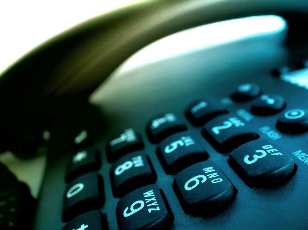 لاریچه روستایی بدون تلفن ثابت