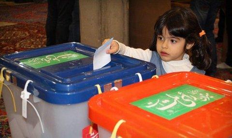 انتخابات اصفهان