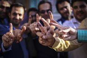 یک انگشت اشاره، یک دنیا حرف