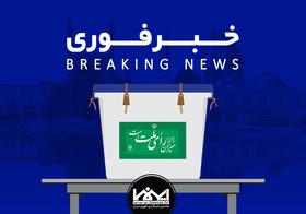 اتمام شمارش آراء ریاست جمهوری و شوراها در سمیرم/روحانی پیشتاز در سمیرم